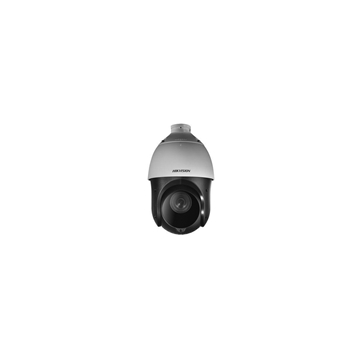 Picture of HIKVISION 2MP PTZ Camera, 20X Zoom, 100m IR