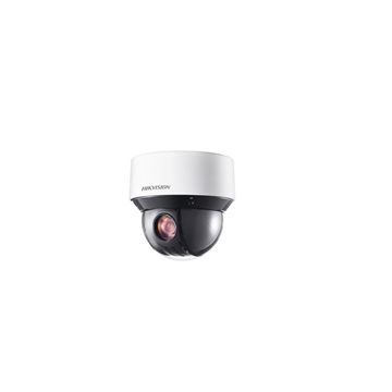 Picture of 2MP HIKVISION Mini Outdoor IR PTZ Camera, 50m IR,