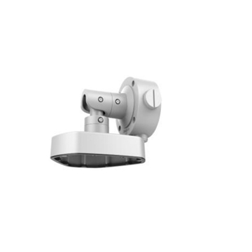 Picture of Hikvision Wall Mount Bracket for Fisheye Camera